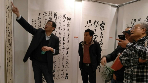 草书展火爆上海,是因为老年人多了吗?