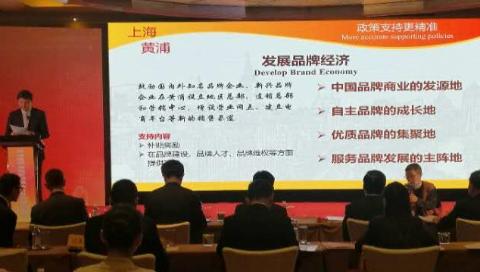 黄浦区首批5家贸易型总部上午获授牌