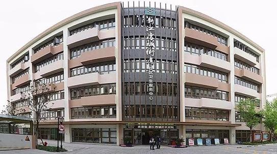 看毛病交关方便啦!新江湾城社区卫生服务中心正式开业