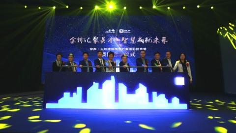 浦东金桥将现国际化产业新城区