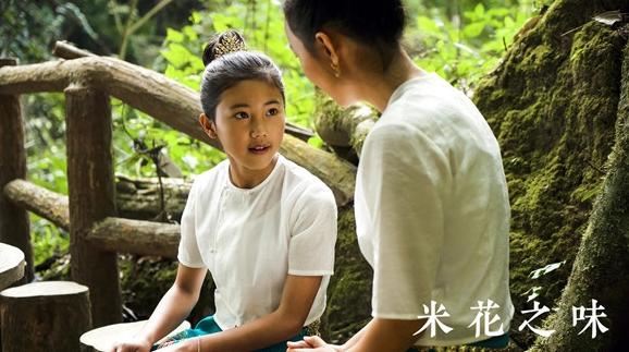 《米花之味》上海路演,导演:观众感受到了电影里的真诚