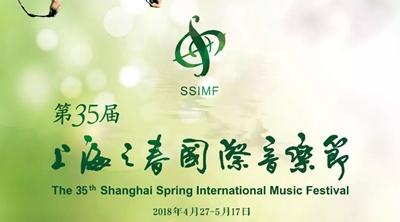 上海之春国际音乐节又要来了!精彩节目单请先收好~
