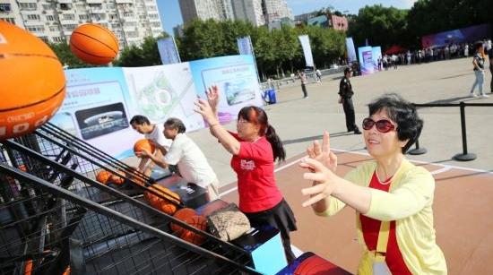 上海市体育公共信息服务平台征集标志设计方案