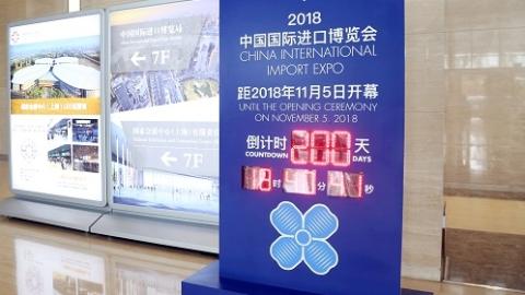 """首届进口博览会正式签约906家企业 展会""""不一般"""" 招展""""加速跑"""""""