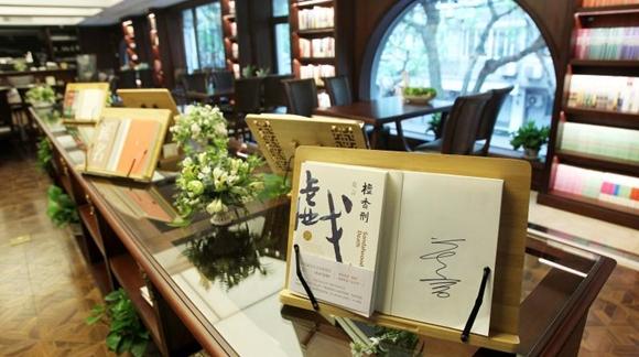 店员眼里的作家书店:来一场与文学偶像的邂逅