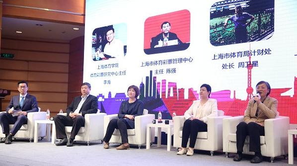 3年投入1.5亿元 体彩助力上海青训