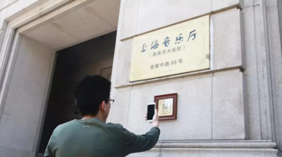 """让手机变""""导游""""!上海千余幢历史建筑将统一二维码"""