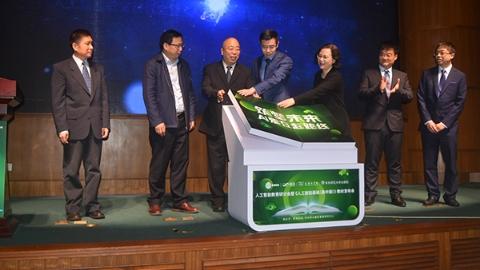 首部人工智能教材发布 助力打造中国科技人才高地