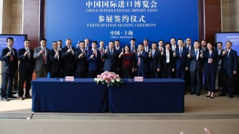 改革开放再出发 | 25家全球行业龙头签约参展中国国际进口博览会