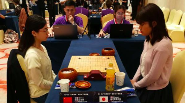 吴清源杯世界女子围棋赛第二轮 於之莹李赫陆敏全晋级八强