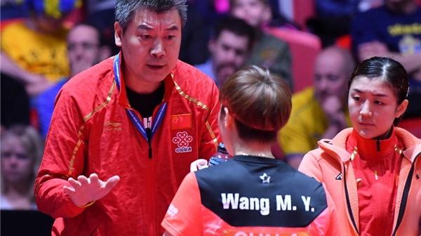 国乒为何要在重要的世乒赛上重用新人?未雨绸缪,着眼未来