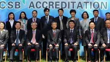 上理工管理学院通过AACSB国际认证 国际化建设上台阶