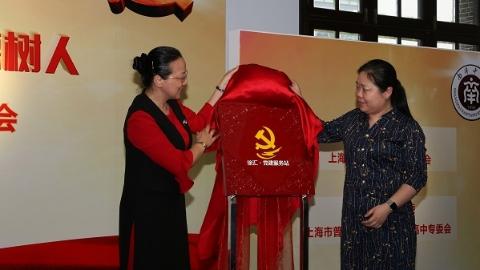 如何和高中生聊党建  上海市高中生党建工作交流现场会召开