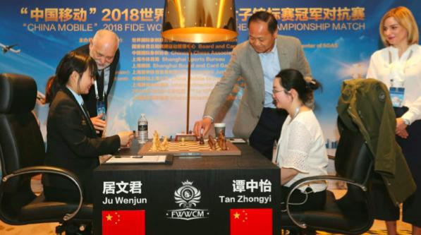 世界棋后挑战赛第一局 居文君谭中怡激战成和