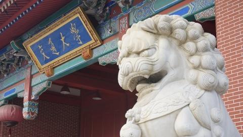 上海交大师生学习总书记北大讲话:与新时代共同奋进
