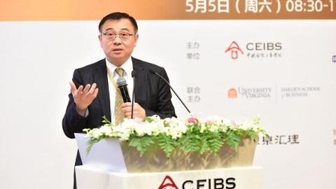 2018第九届中欧私人财富投资论坛在沪举行