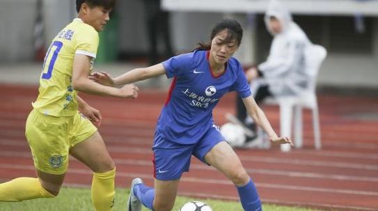 上海女足新赛季主场首秀失利 想争冠?还得从头开始