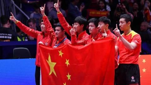世乒赛九连冠!中国男乒3-0横扫德国第21次捧杯