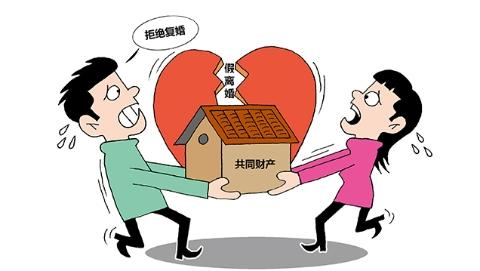 """夫妻为买学区房假离婚不料""""弄假成真"""" 女子要求重新分割共同财产"""