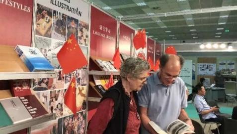 中国出版社集体亮相第十五届希腊萨洛尼卡国际书展