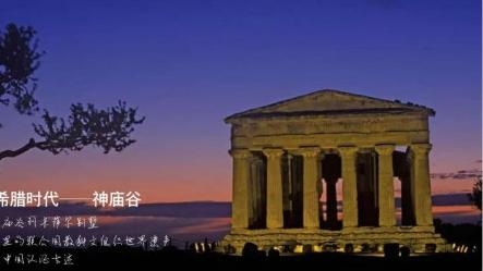 为吸引中国游客,意大利西西里岛推定制服务