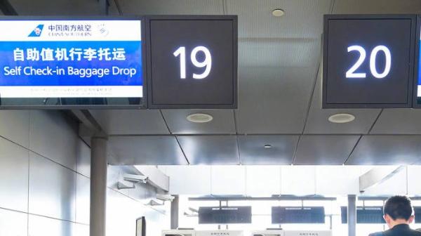 浦东机场三大航空公司均可自助托运行李啦~