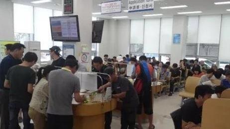 """韩国用了60年的""""出入境管理局"""" 将换新名"""