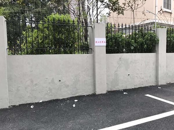 爱心停车位.jpg