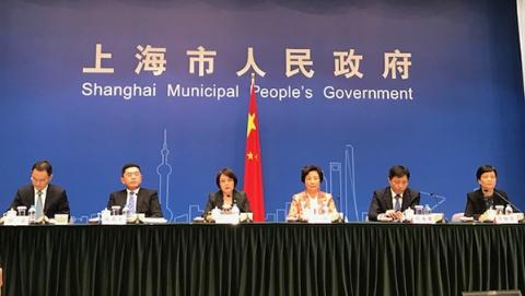 """争取更多免税政策先行先试 重塑南京路、淮海路""""两街""""繁荣"""