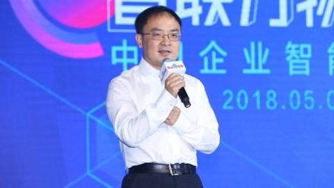 2018智能营销峰会在上海开幕 AI新营销赋能区域经济