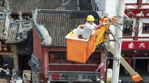 【新时代 新作为 新篇章】国内首创!上海出台10千伏配网不停电抢修服务认证标准