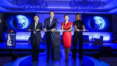 全球商旅论坛在上海举行 智能化浪潮下如何实现简化商旅的目标