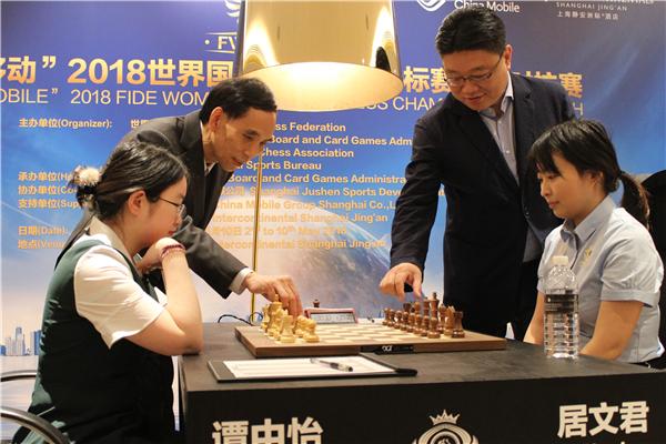 上海棋院供图.jpg