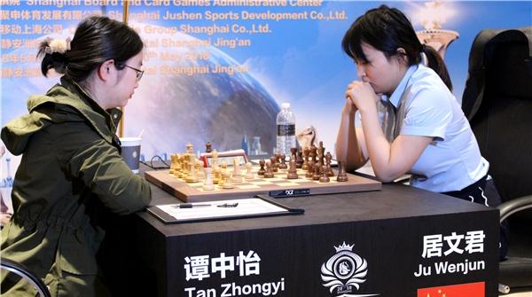 世界棋后挑战赛激战五局:挑战者上海居文君领先2分