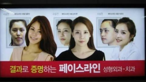 韩国整容院发生重大医疗事故,20人集体患上败血症
