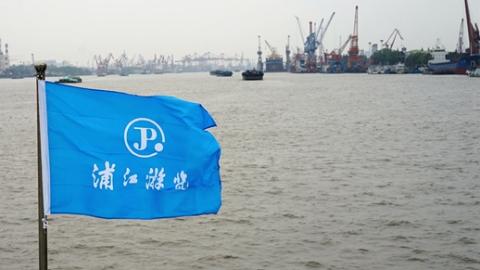 浦江游览深度体验明天来了!十六铺到吴淞口 两岸风光看不够
