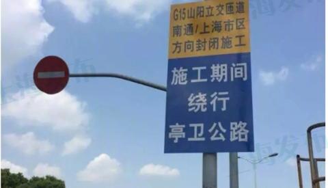 G15山阳立交匝道正在施工,绕行攻略请收好