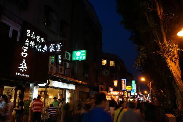 石磊:台北最美的风景