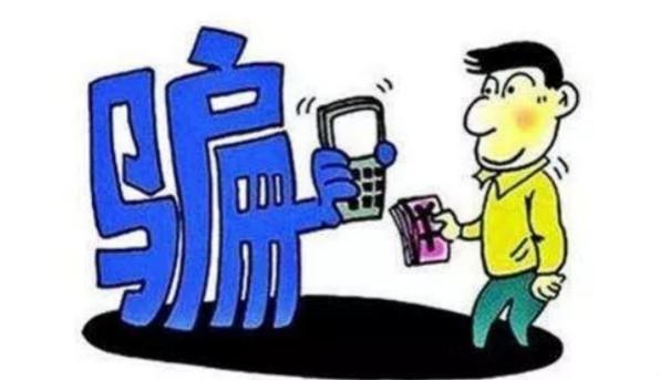 一骗子分饰两角实施诈骗 松江民警及时破局为群众挽回损失