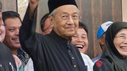 马来西亚新总理公布3名新部长人选