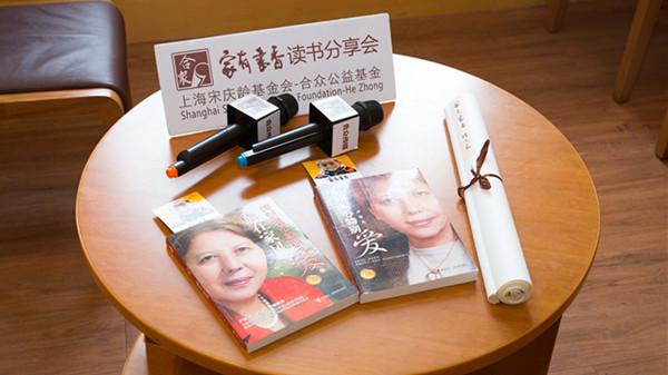 家有书香,上海犹太后裔沙拉母亲节分享跨国教子故事
