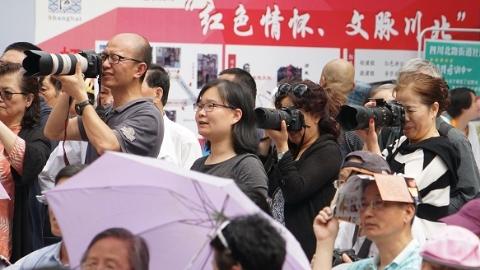举起相机缅怀峥嵘岁月!申城启动红色旅游摄影大赛