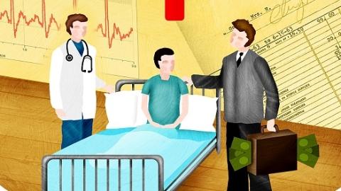 小额医疗自助极速赔 重疾客户上门帮理赔 太保寿险发布八大承诺