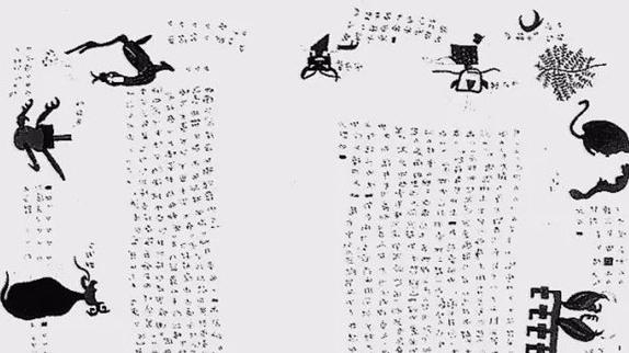 """中国人应该知道的一则""""盗墓笔记"""",子弹库帛书"""