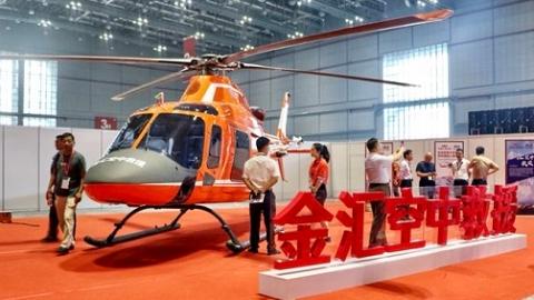 航迷们请注意!第六届航空航天展今天在上海国家会展中心开幕