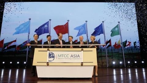 """服务""""一带一路""""建设 亚洲海事技术合作中心助力绿色航运发展"""