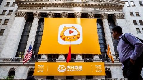 中国游戏直播第一股!虎牙纽交所上市