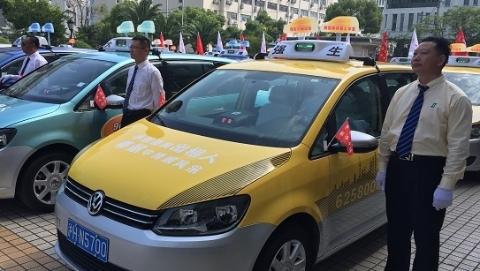 """谁是上海""""最美的哥的姐""""?出租车行业中博会立功竞赛活动开启"""