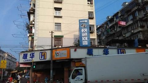 新闻追踪 上钢三村3根扰民烟囱已被拆除 商铺整治持续进行