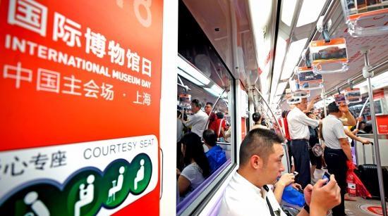 2020年,上海平均每16万人将拥有一座博物馆